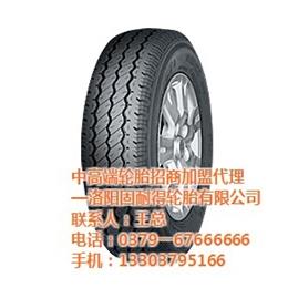 商丘舒适型汽车轮胎、舒适型汽车轮胎、洛阳固耐得轮胎