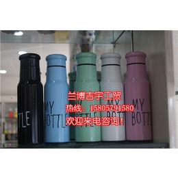 保温杯定做厂家,兰博吉宇工贸(在线咨询),浙江保温杯