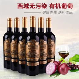 汇川酒业全国招商(图)|洋葱葡萄酒做法|贵州洋葱葡萄酒