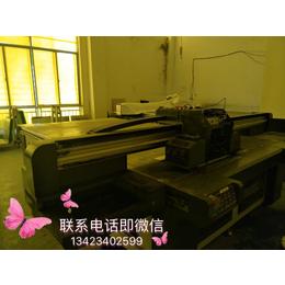 二手uv平板打印机 金属手机壳数码喷墨机印花机彩印
