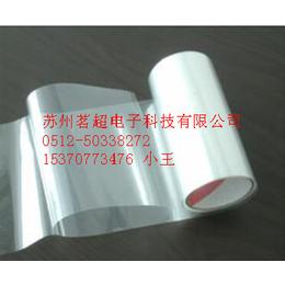 供应厂家直销抗静电PET保护膜 PET透明抗静电保护膜