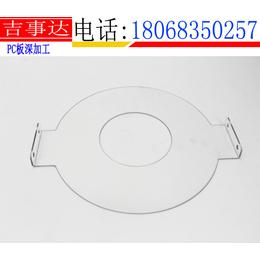 沐阳县有机玻璃防护罩加工厂家 加工PC透明防护罩