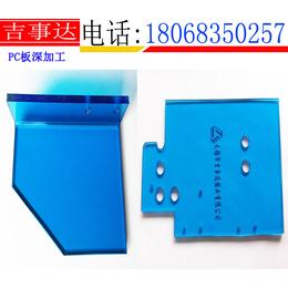 吉事达透明PC热弯加工 PC折弯绝料材料折弯热弯成型订制厂家