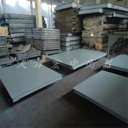 天津东北镇 2000公斤带报警功能地磅秤可连接电脑地磅秤