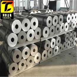 锰白铜BMn15-24-1.5是什么材料