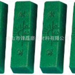 浙江塑胶制造镜面效果抛光青蜡绿蜡白蜡紫蜡优质厂家生产直销