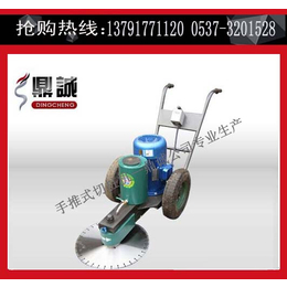 山西吕梁混凝土切桩机 快速切桩机自动调高低切桩机