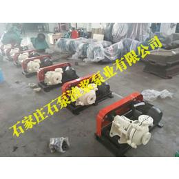 泥浆泵 6寸泥浆泵 泥浆泵分类