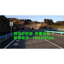 四川广元青川县高速波纹护栏板分类+护栏价格