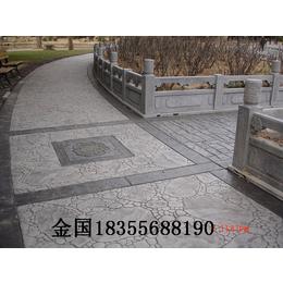 天津广场整体混凝土压模地坪 路面整体压花地坪