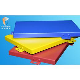 黑河铝单板建材_铝单板建材规格_长盛建材(优质商家)