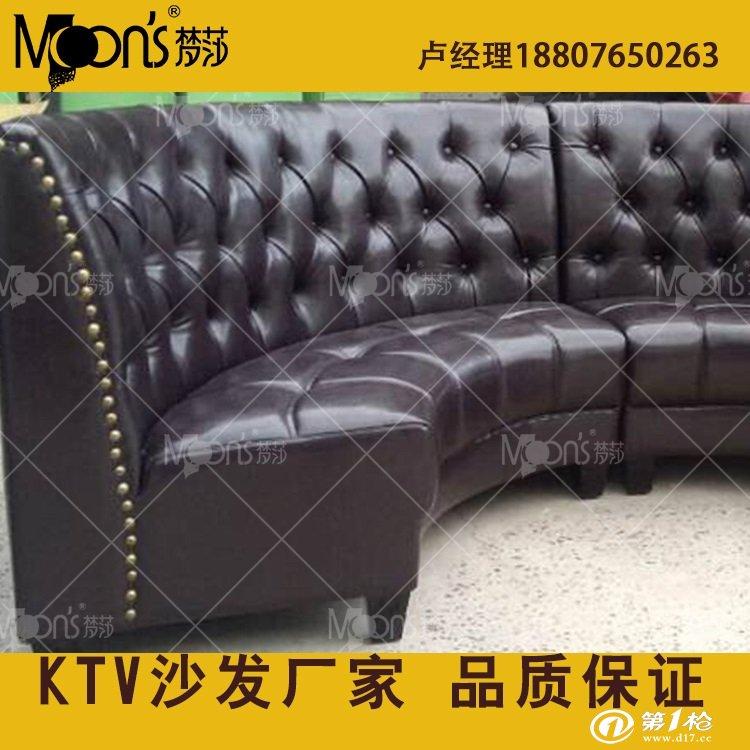 佛山市梦莎家具厂家直营,长期供应各类组合沙发,适用于KTV、酒店、酒吧、会所、餐厅、美甲店等多个场所。 有需要的朋友欢迎来电商谈卢经理18807650263/黄经理13924836133。 更多款式、更多颜色、尺寸欢迎定制。 量大从优哦,欢迎咨询我们! 品牌:梦莎家具 型号:A052#弧形卡座 样式:组合 座垫面料:皮制 结构材质:实木 内部填充物:高弹泡沫海绵 类型:娱乐组合沙发、西餐厅沙发、会所组皮制销卡座、美甲沙发、咖啡厅沙发、KTV沙发卡座、包厢包房家具、会所沙发等 风格:欧式 可否定做:可以 适