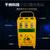 千纳快速充电站厂家直销柜式三路投币式快速充电站缩略图1