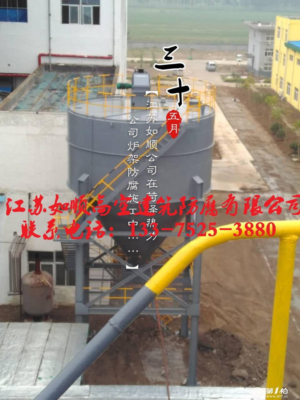 淄博钢结构油漆防腐公司全国施工