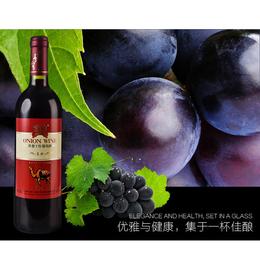 洋葱干红葡萄酒_汇川酒业(在线咨询)_河南洋葱葡萄酒