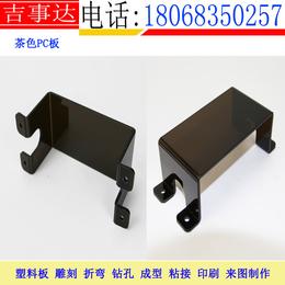 耐力板 PC板沛县亚博国际版 可加工雕刻打孔折弯
