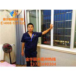金华 丽水 衢州 惠尔静隔音门窗厂加工定制安装电话