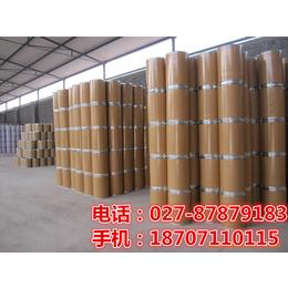 环嗪酮原药厂家生产 51235-04-2