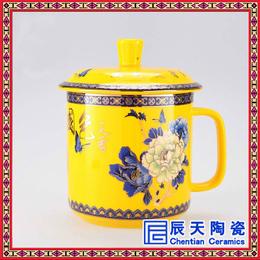 供应青花山水图陶瓷办公茶杯新年礼品茶杯送领导带礼盒