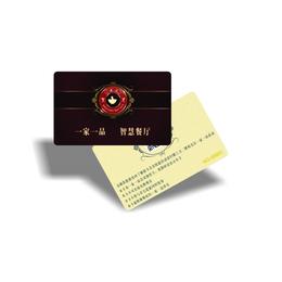 华海智能卡专业生产FM13HS02芯片的高频RFID安全标签