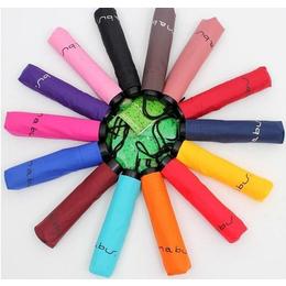 成都定做礼品伞太阳伞成都广告伞定做成都广告伞制作