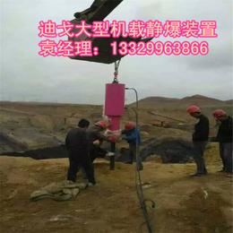 替代膨胀剂快速高效分裂岩石设备液压静态分裂机厂价直销