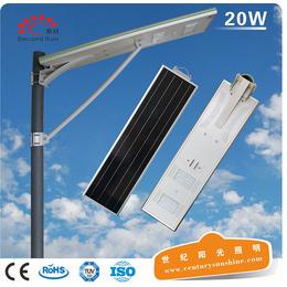 小型太阳能发电外贸出口热款20W一体化太阳能led路灯