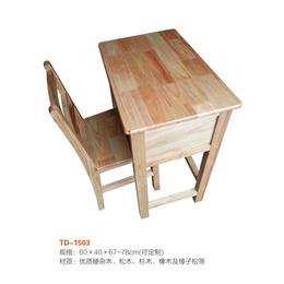 江西 实木学生学校课桌单人课桌椅 厂家直销缩略图