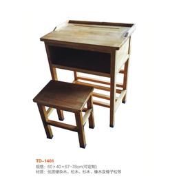 实木单人课桌椅 厂家直销