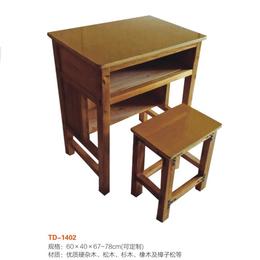 厂家销售 中小学生单人书桌 实木课桌椅