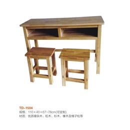 江西实木 双人课桌椅 学生学校课桌 厂家直销缩略图