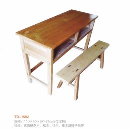 江西 实木学生学校课桌双人课桌椅 厂家直销缩略图