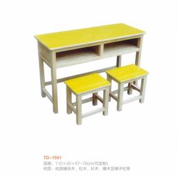 热卖实木老式简约小学生课桌椅