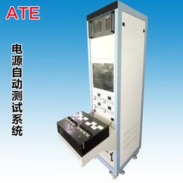 厂家直销坚成电子ATE开关电源自动测试系统多功能电子生产测试