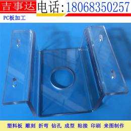 厂家直销 镇江防紫外线阻燃耐力板PC板平安国际乐园护罩专用质保十年促