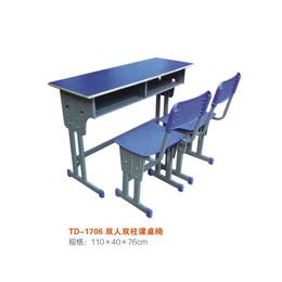 江西 双人课桌椅 学生学校课桌  厂家直销