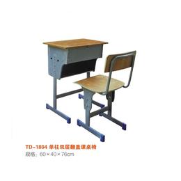 江西单人单柱课桌椅学生双抽屉学校课桌厂家直销