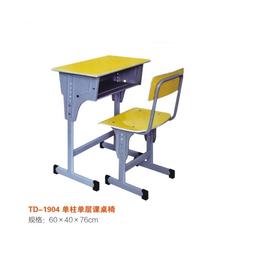 江西 单人单柱课桌椅 学生学校课桌厂家直销