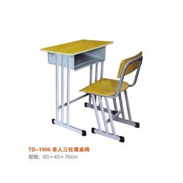 江西 单人三柱课桌椅学生学校课桌 厂家直销