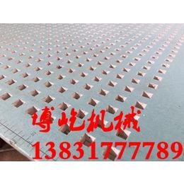6mm圆孔石膏板冲孔模具