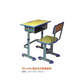 江西 单人新款课桌椅  学生学校课桌 厂家直销缩略图