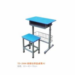 江西 单人新款课桌椅学生学校课桌课桌凳 厂家直销缩略图