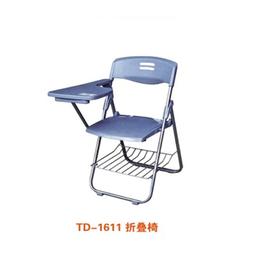 江西折叠椅 学生学校折叠椅 厂家直销