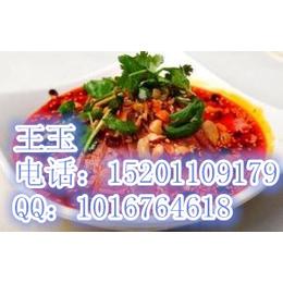 嘉州紫燕百味鸡加盟总部电话