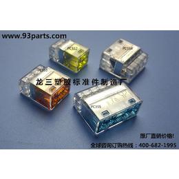 金笔插拔式电线连接头PC35系列 UL认证 正品值得信耐缩略图