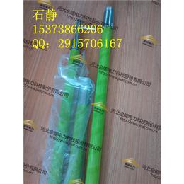 绝缘操作杆-3节3米操作杆价格-铁接扣式操作杆规格