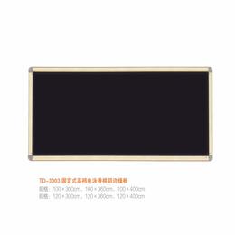 江西 固定式黑板 学校黑板
