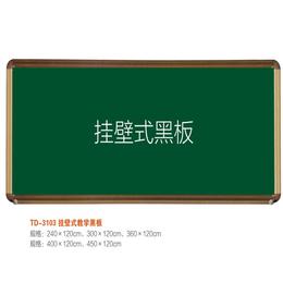 江西 挂壁式黑板 学校黑板