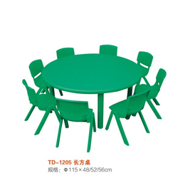 特价 幼儿园圆桌 彩色儿童桌椅缩略图