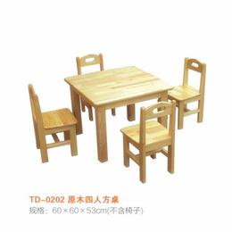 江西幼儿园实木课桌椅多人课桌椅缩略图